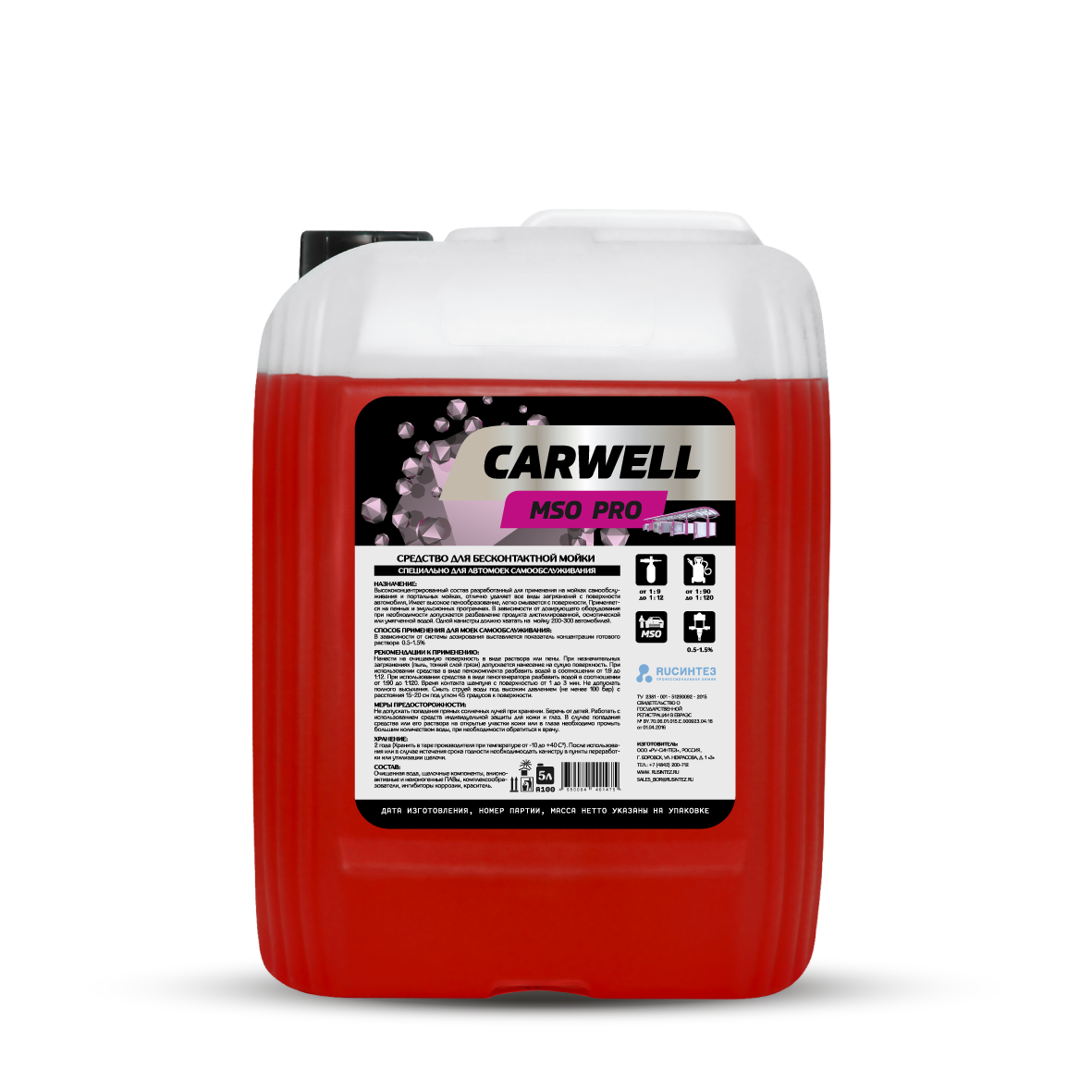Carwell MSO PRO